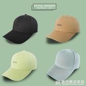 粉色綿羊新品韓國鴨舌帽男女圓臉百搭遮陽刺繡純色棒球帽 『歐尼曼家具館』