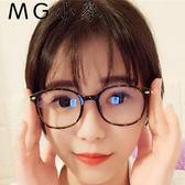 裝飾眼鏡 復古防藍光金屬圓球平光鏡