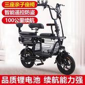 折疊電動自行車鋰電池代步助力車男女成人小型電瓶車 萬客居