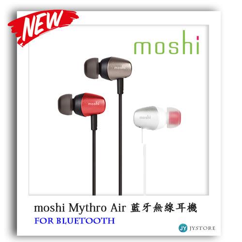 moshi Mythro Air 藍牙無線耳機 耳機 藍芽 blue tooth  隨身耳機