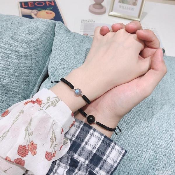 手鍊 情侶紅手繩手鍊頭發自編織diy材料包男女ins小眾設計禮物一對紀念 萊俐亞