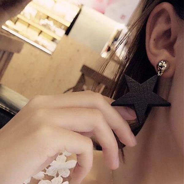 耳環 個性流行復古風五角星星垂墜式耳環【1DDE0347】