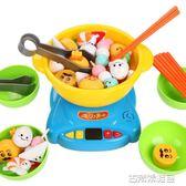 兒童火鍋大樂斗玩具夾夾樂仿真過家家廚房玩具兒童男女孩3-4-5歲 古梵希