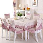 舞之星田園桌布餐桌布椅套椅墊套裝桌墊餐椅套茶幾布歐式椅子套罩【非凡】