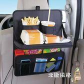 汽車掛袋汽車用品椅背置物袋多功能車內收納掛袋創意車載餐桌餐盤