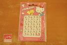 Hello Kitty 凱蒂貓 新夜光指甲貼 952774