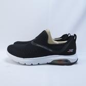 Skechers GO WALK AIR-TWIRL 女款 休閒鞋 124073BKW 黑【iSport愛運動】