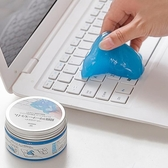 鍵盤清潔日本清潔軟膠泥電腦筆記本清理粘灰鍵盤清潔軟膠汽車縫隙除除塵泥LX 嬡孕哺
