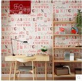 服裝店溫馨咖啡館客廳臥室壁紙個性簡約時尚英文字母粉色牆紙