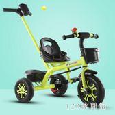 腳踏車 兒童三輪車腳踏車1-3-2-6歲大號兒童車寶寶嬰幼兒3輪手推車自行車LB16340【123休閒館】