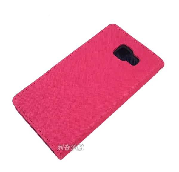 撞色皮套 Samsung Galaxy A5 (2016) A510Y