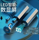 台灣現貨 藍芽耳機 TWS無線藍芽耳機HiFi抽拉式5.0觸控入耳式數顯藍芽耳機F9 快速出貨igo