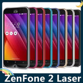 ASUS ZenFone 2 Laser 5吋 海馬扣金屬邊框 航空鋁合金 弧形免螺絲 超薄簡約 保護套 手機套 手機殼
