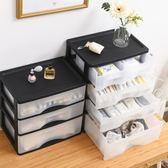 收納盒—組合裝內衣收納盒抽屜式大號家用塑料放內褲襪子文胸盒衣櫃整理箱 依夏嚴選