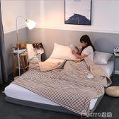 日式水洗棉夏被夏天空調被夏涼被雙人簡約格子單人宿舍夏季薄被子igo ciyo黛雅
