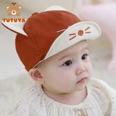 寶寶帽子春秋薄款鴨舌帽可愛超萌男女兒童棒球帽嬰兒帽子遮陽帽潮 海港城