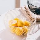 果盤 have北歐簡約鐵藝水果盤創意客廳水果籃歐式多功能家用零食果盤 1995生活雜貨