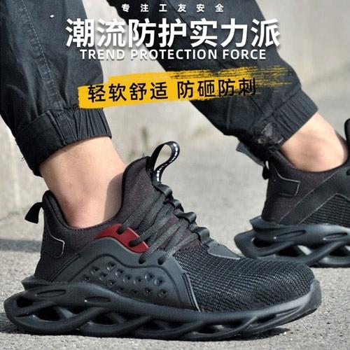 男女款 617 柔軟網布輕量防砸防穿刺 鋼頭鞋 防護鞋 工作鞋 安全鞋 勞工鞋 女生鋼頭鞋 59鞋廊