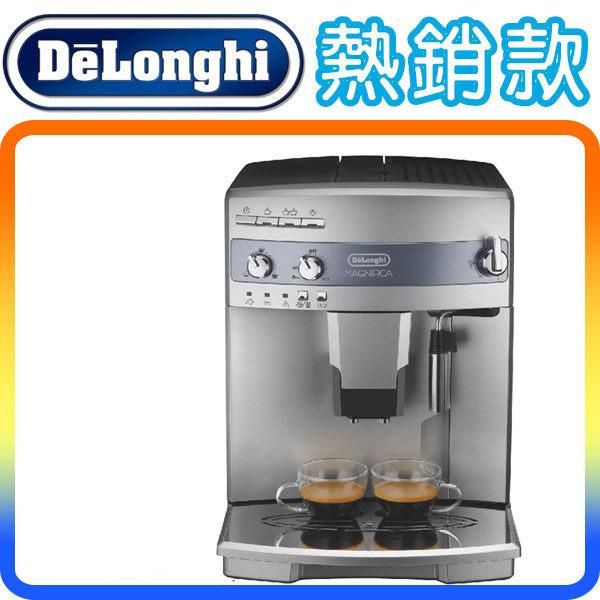《熱銷款》Delonghi ESAM 03.110.S 迪朗奇 心韻型 義式 全自動 咖啡機
