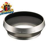 【24期0利率】OLYMPUS LH-48B(銀色)原廠金屬遮光罩M.ZD 17mm f1.8 專用 LH48B