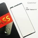 Goevno SONY Xperia 5 II 滿版玻璃貼 全屏 滿版 鋼化膜 9H硬度