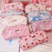 日系少女可愛卡通洛麗塔化妝包學生收納包軟妹文具袋大容量筆袋女 歐韓時代