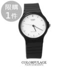 CASIO卡西歐簡約基本款手錶 有保固 中性款腕錶 優質店家【NE1061】原廠公司貨