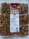 活力穀~藜麥沙其瑪(無蛋)320公克/包(12入)