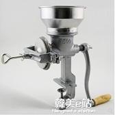 咖啡機 手動研磨機 家用手搖鑄鐵磨粉機 玉米中藥材五谷幹磨打粉機磨豆機ATF 韓美e站