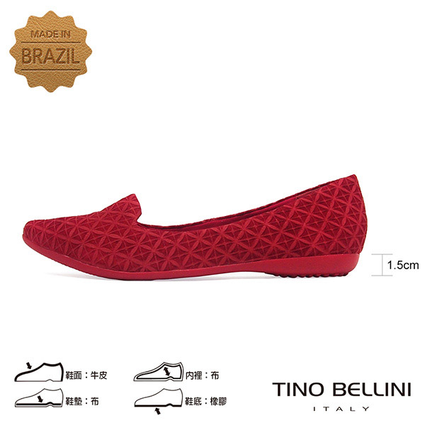 Tino Bellini 巴西進口特殊矩形壓紋樂福鞋_ 紅 A83047 歐洲進口款