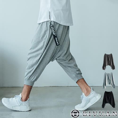 MIT獨家 飛鼠褲【SP330】OBIYUAN 彈性棉褲 休閒褲/七分短褲