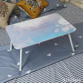 折疊桌宿舍用懶人折疊筆記本床上小桌子移動學生可愛寫字 XY5076 【KIKIKOKO】TW