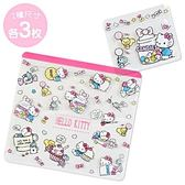 【震撼精品百貨】Hello Kitty 凱蒂貓~Sanrio HELLO KITTY可愛透明夾鍊袋組-一組6個入(美味菓子)#21813