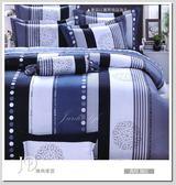 5*6.2 薄被單床包組/純棉/MIT台灣製 ||靚藍||