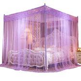 新款蚊帳1.5米1.8m床雙人家用1.2網紅落地支架加密三開門 【特惠】 LX