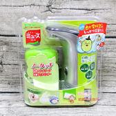 日本清潔自動泡泡洗手機+補充液(銀色)【0216零食團購】4906156800708