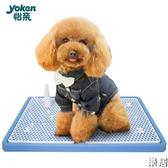 狗廁所 泰迪大號大中小型犬自動寵物廁所狗狗用品尿盆拉屎沖水便盆JY【快速出貨】