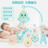 嬰兒搖籃床掛件兒童床掛鈴鏡子吊床寶寶床頭掛在推車上的玩具毛絨 QG11099『樂愛居家館』