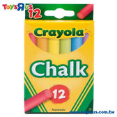 玩具反斗城 Crayola12色粉筆
