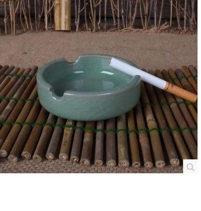 龍泉青瓷小煙灰缸A95