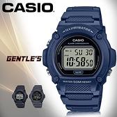 CASIO手錶專賣店 卡西歐 W-219H-2A 電子錶 橡膠錶帶 防水50米 LED背光照明 W-219H