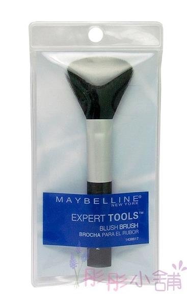 【彤彤小舖】Maybelline Blush Brush 腮紅刷 原裝進口