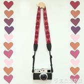 相機帶肩帶單反微單背帶文藝可愛掛繩佳能拍立得復古索尼純棉牛仔 宜品