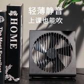 (全館88折)風扇 靜音USB電扇桌面宿舍寢室學生可愛超大風力強力家用台式床上XW