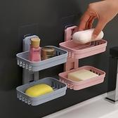 快速出貨 肥皂盒架子瀝水衛生間創意免打孔香皂置物架家用吸盤壁香皂盒【快速出貨】