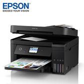 EPSON L6190 傳真連續供墨複合機【加贈行動電源】
