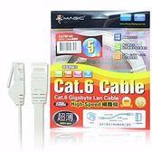 【貓頭鷹3C】MAGIC Cat.6 超薄 Hight-Speed 網路線 - 5M (5M)[CBH-CAT6-5M]