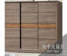 {{ 海中天休閒傢俱廣場 }} J-8 摩登時尚 臥室系列 62-651(35) 艾倫7.5×7尺衣櫃