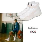 Puma 籃球鞋 Sky Dreamer 高筒 白 米白 Kyle Kuzma 男鞋 【ACS】 19367501