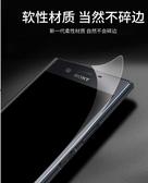 索尼XZ Premium鋼化軟膜xzs水凝膜
